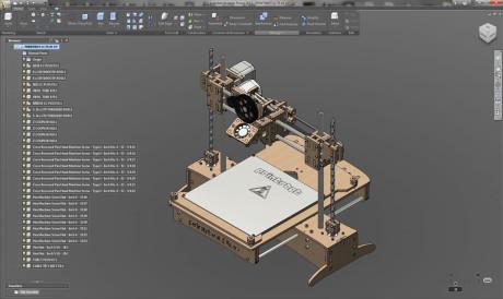 Objektene som skal printes, blir designet i et 3D-program. Her er det modellen av delene til Printrbot.