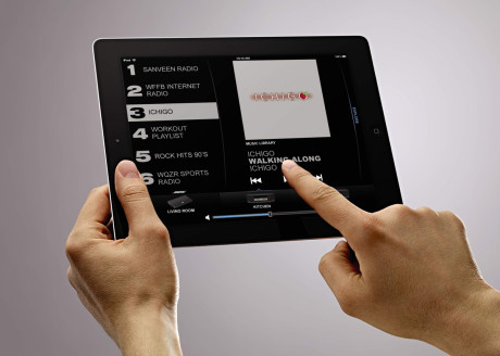 Skal du spille musikk fra en nettverksdisk eller utforske nye radiostasjoner, må du ha fatt i appen.