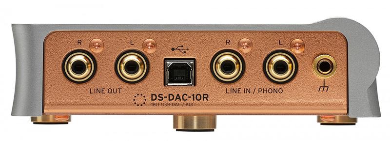 DS-DAC-10R bak
